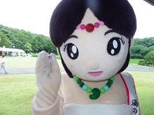 湯あがり美人姫やがみちゃんのブログ