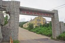 中国大連生活・観光旅行ニュース**-旅順 日露戦争砲台