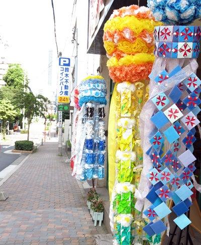 蛭田和夫のブログ