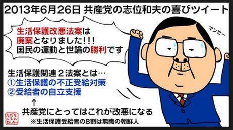 ひめのブログ-0814