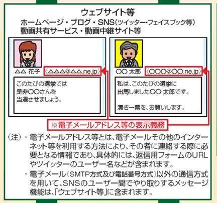 ひめのブログ-0801