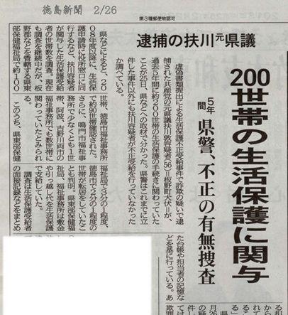 ひめのブログ-0815