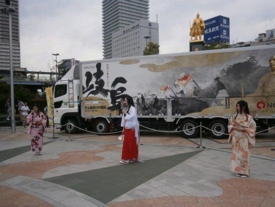 岐阜まちなか歩きブログ