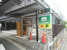 東戸塚記念病院のブログ