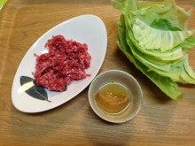 おとこの食の自立をめざして~男子厨房に入りましょう-キャベツと挽肉の味噌炒め01