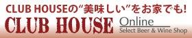 CLUB HOUSE Online