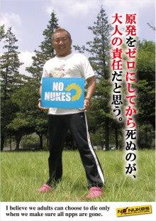 富田和明的太鼓日記『その日の気分打!』-7081