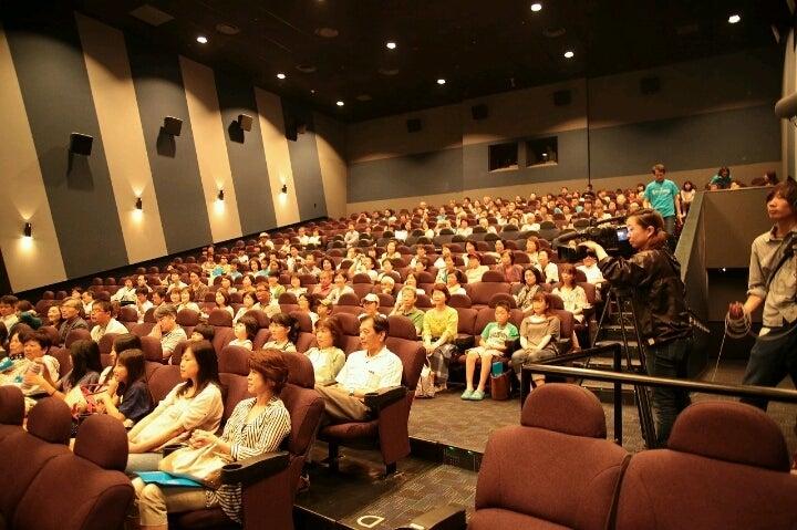11 広島 バルト 広島バルト11(安芸郡)上映スケジュール・上映時間:映画館