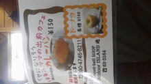 outdoorisland  佐渡は、まるごとアウトドア!!-2013070816390000.jpg