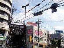 $大阪は十三にて、看板とフレンチブルとROCKな日々を綴るブログ