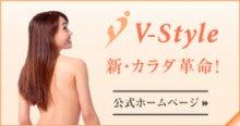 「猫背矯正マイスター」小林篤史のブログ