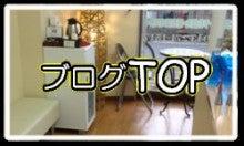 幕張イソカワ総合治療院のブログ