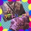 """7/7 下界観光 """"…"""