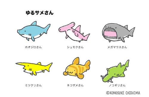 簡単 サメ イラスト サメイラスト 787585