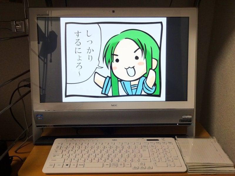 KTAの新ブログ-DSC02689 - コピー