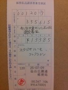 仙台レンタルスタジオ&サロン【Studio LUMO  Collection】