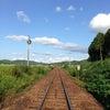 三重県多気町レポその1。の画像