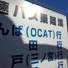DO-S大阪講習会ーGIOさんエアマンさんの画像