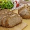 ドイツパンお取り寄せの画像