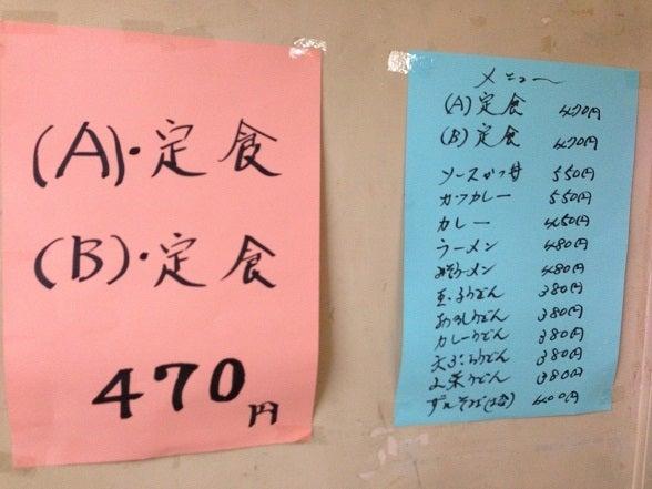 https://stat.ameba.jp/user_images/20130710/12/coolkamiina/92/f5/j/o0588044112604807263.jpg