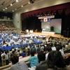 関東甲信越大会in横浜の画像