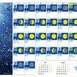 月のカレンダー<水無…