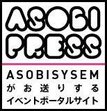 柴田ひかりオフィシャルブログ Powred by Ameba-ASBSバナー