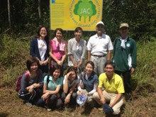 < I ♥MY>目指せ、マレーシア就職!JACリクルートメントマレーシア-Kuching Trip