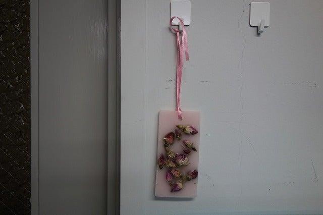 アクティブウーマン代表 桜井彰子のぼちぼちブログ