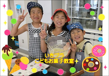 上三川いきいきプラザイベントブログ