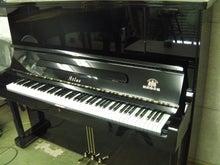 100までピアノライフからお嫁入りしたピアノ達!-アトラスA3C