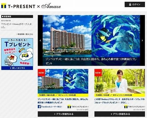 DJ MIYAオフィシャルブログ「DJ MIYAの音楽&占いLife☆」Powered by Ameba