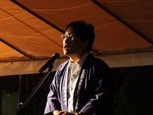 ZenyA 事務局です!-福島大会の日疋代表2