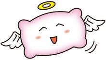 夢三里 ~ゆめさんり~ ゆるゆる ブログ