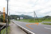 padma-takakoのブログ