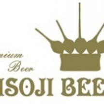 新潟クラフトビールの…