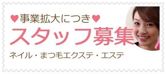 セレブラッシュ&ネイル フジグラン東広島店のブログ