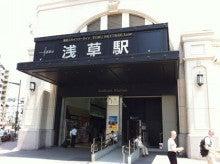 浅草の東欧雑貨店CEDOKzakkastore(チェドックザッカストア)のブログ