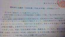 Zephyr Translation Co Ltdのブログ