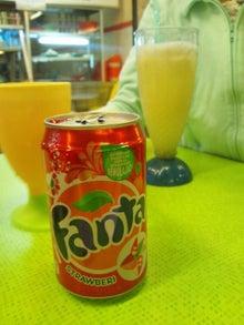 $素敵やん-イチゴ味のファンタ