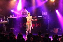 SONOMIオフィシャルブログ「Day and Night」Powered by Ameba