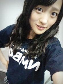 NMB48オフィシャルブログpowered by Ameba-CYMERA_20130714_135551.jpg
