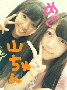 NMB48オフィシャルブログpowered by Ameba-20130714_204303.jpg