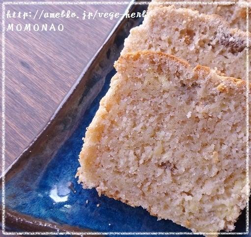 米粉 バナナ パウンド ケーキ