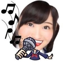NMB48オフィシャルブログpowered by Ameba-image13.jpg