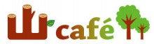 $薩摩川内市・山cafeの日々