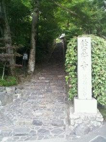 $京仏壇はやしのスタッフブログ-鈴虫寺