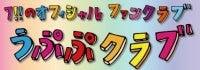 $7!! (セブンウップス)Official Blog 「oops絵日記」Powered by Ameba