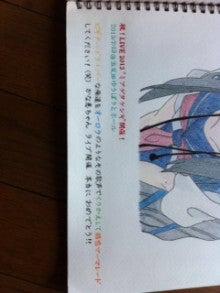 Mr.Sのアニメ&ミュージックフリークス!-佐天3