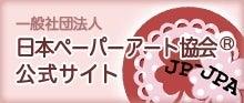 Dandanのブログ